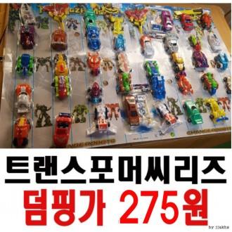 트랜스포머/변신로봇/크리스마스선물사은품/아이다땡