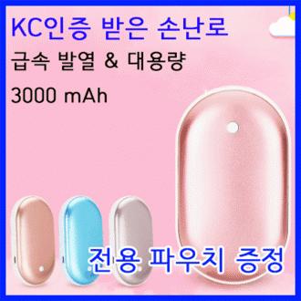 [당일출고] 한상궁 광천김 선물세트 맛있는 김