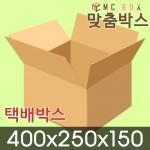 택배박스 포장박스 400x250x150 (100장) / A-824