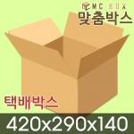 택배박스 포장박스 420x290x140 (70장) / A-SA101