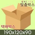 택배박스 포장박스 190x120x90 (840장) / A-SA16