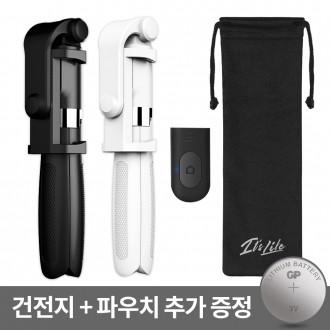 이츠라이프 방비엥 블루투스 셀카봉 스마트폰 삼각대 ITS-SS1