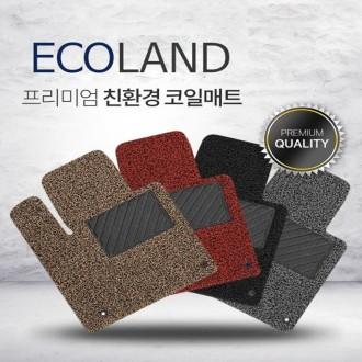 에코랜드 20mm 친환경 확장형 코일매트 추가금없음