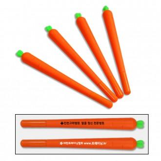 한정판매 당근볼펜 인쇄가능 인쇄비용추가 당근 볼펜