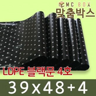 [초특가] 택배봉투 LDPE 블랙문 4호 (39x48+4) / 50장