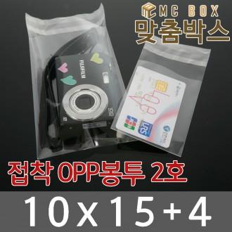 [초특가] 택배봉투 접착 OPP 2호 (10x15+4) / 900장