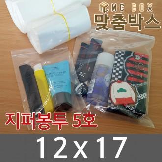 [초특가] 택배봉투 지퍼봉투 5호 (12x17) / 400장