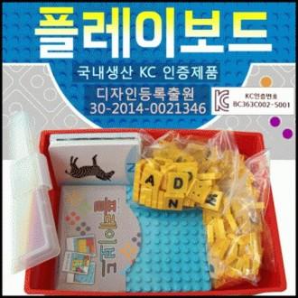 알파벳 블럭 영어 다원무역(아동/유아/키즈/교구)