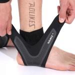 발목아대/보호대/발목통증/통풍/스포츠발목보호서포터
