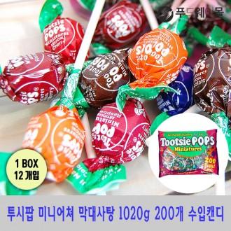 100821 투시팝 미니어쳐 막대사탕 1020g 200개입 캔디
