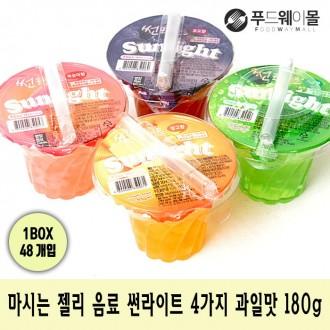 100615 마시는 젤리 음료 썬라이트 4가지 과일맛 180g