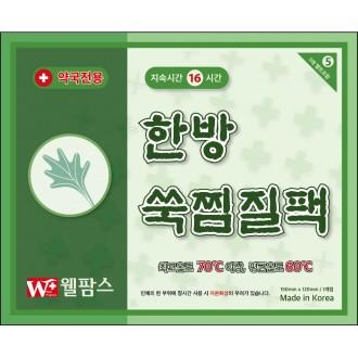 [국산]150g 24시간지속 쑥찜질팩 5매당 복대1개 핫팩