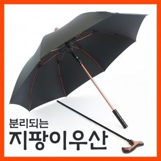 [선물 증정 판촉 전문업체] 대나무 주방선물세트 5p