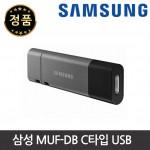 삼성정품 USB OTG 3.0 외장 메모리 DUF-DB 64G