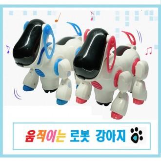 로봇강아지 애완동물로봇 움직이는강아지 작동완구