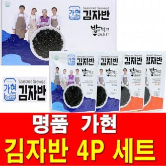 당일출고 돌자반4종세트 광천 명절선물세트 김세트