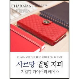 [바이앤조이] 샤르망퀄팅지퍼다이어리 / 핸드폰케이스