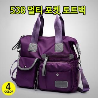 [트랜드뷰] 538/프라다원단 멀티 포켓백 숄더백