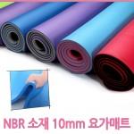월드온 NBR 요가매트 10mm 필라테스 매트 운동매트