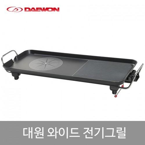 대원 와이드 그릴(대)-DK-8000