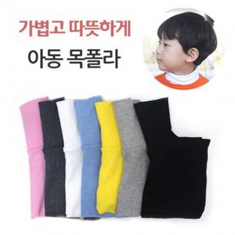 국산 아동 성인 목폴라/레이어드 목폴라/페이크목폴라