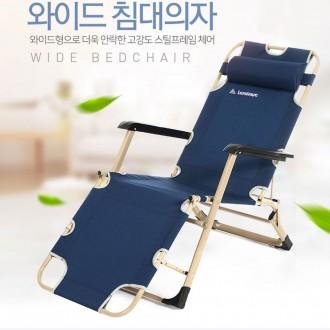 와이드UP 침대의자 캠핑의자 릴렉스체어 사무실 의자