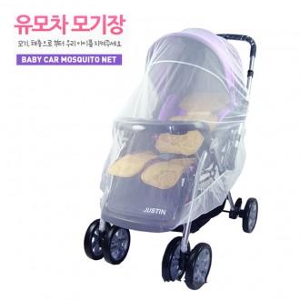 유모차모기장커버/프리사이즈/유모차여름벌레차단