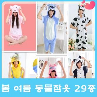 [히트패션]PJ 113 봄여름 5부 동물잠옷 29종 커플S-XL