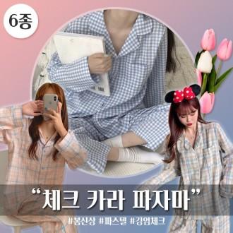 [트랜드뷰] 567/차량용 스마트폰거치대/송풍구/스탠드