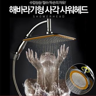 수압상승 해바라기샤워기 샤워헤드 와이드 샤워기 샤