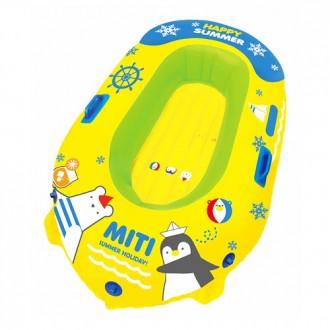 (17)미티보트130 보트 고무보트 물놀이용품 카약
