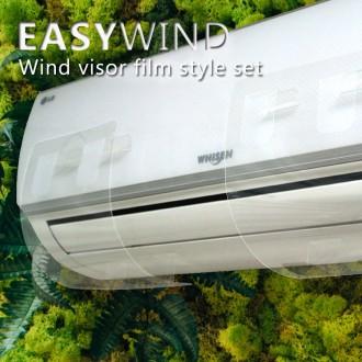 국내산 실속형 에어컨 바람막이 윈드바이저 필름(2매)