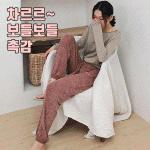 멜란지천사바지/조거/트레이닝복/밴딩팬츠/빅사이즈