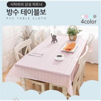 파스텔 체크식탁보 방수식탁보 테이블보 식탁매트 캠