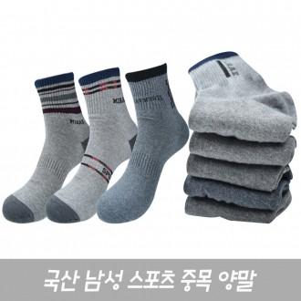 국내산 남성 그레이 스포츠 중목/랜덤발송/양말