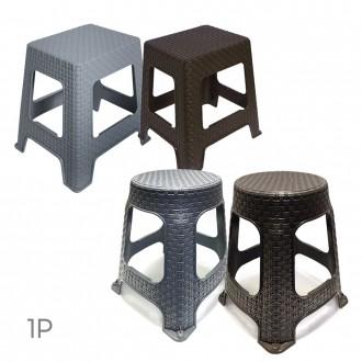 하사의자 점보라탄의자/인테리어의자