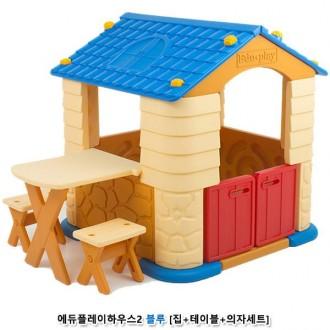 티티모 에듀플레이하우스2 블루 (집+책상+의자세트)
