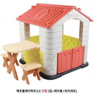 티티모 에듀플레이하우스2 코랄 (집+책상+의자세트)