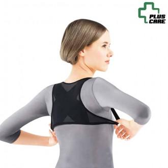 바른자세 교정밴드 굽은어깨 교정기 어깨보호대 (B02)