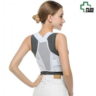어깨 척추 바른자세 교정 밴드 교정기 척추보호대 (B0