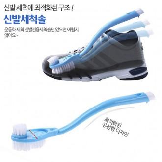 신발세척솔/ 청소솔/ 양면세척솔/ 신발 밑창틈청소