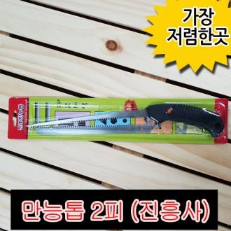 [착한가격]만능톱2피 진흥사112/