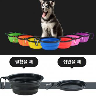 플로키 접이식 강아지 식기 물그릇 반려동물 휴대그릇