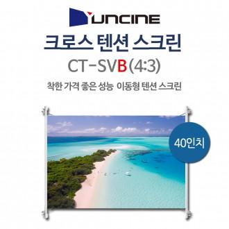 윤씨네크로스텐션(NO자석)캠핑4 3 40인치스크린