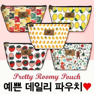 [에스디몰]예쁜루미파우치/케이스/여성/화장품/파우치