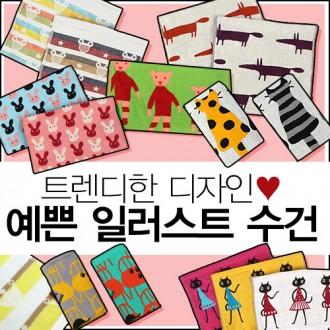 [에스디몰]고급일러스트타월/데코타월/캐릭터타월수건