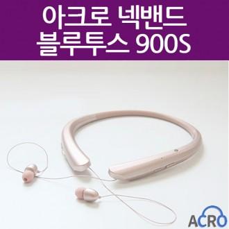 넥밴드 블루투스 스테레오 이어폰 헤드셋 900S 릴타입
