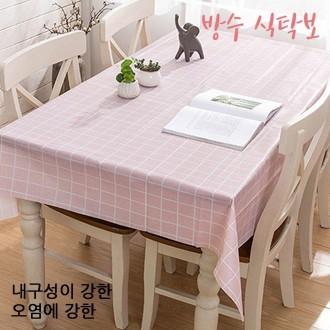 파스텔체크 방수테이블보 식탁보 테이블매트 137x90