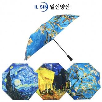 명화 2단 우산/고흐우산/명화우산/답례품