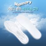 [월드온] 메모리폼깔창 신발깔창 편안한쿠션 발보호